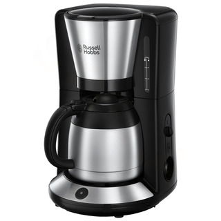 Russell Hobbs 24020-56 Adventure Termálne kávovar